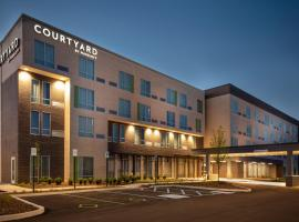 Courtyard by Marriott Indianapolis West-Speedway, hôtel à Indianapolis