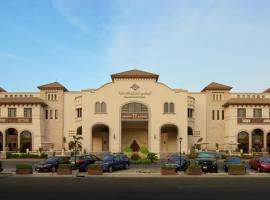 Al Rawasi Hotel Suites, hotel perto de Al Shallal Theme Park, Jeddah