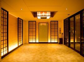Sakura Terrace, hotel near Fushimi Inari Taisha Shrine, Kyoto