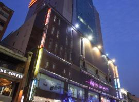 Yoai Hotel, hotel in Yilan City