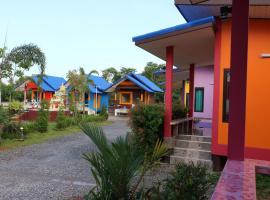 Banphu Resort - บ้านปู รีสอร์ท, hotel in Rayong