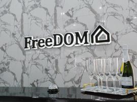 FreeDOM Premium Hotel, отель в Волгодонске