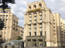 Kozatskiy Hotel, hotel in Kiev