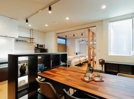 MALLOWK in Kanazawa, appartamento a Kanazawa