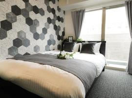 후쿠오카에 위치한 홈스테이 Residence Hotel 19 / Vacation STAY 53666