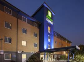 Holiday Inn Express Birmingham Star City, hotel in Birmingham