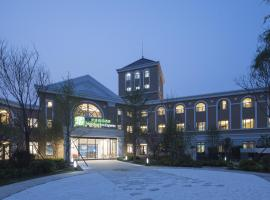 Holiday Inn Express Beijing Badaling, an IHG hotel, hotel in Yanqing