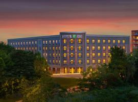 Holiday Inn Express - Boston South - Quincy, hotel near Boston Common, Quincy