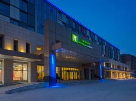 Holiday Inn Express Zhengzhou Airport, an IHG Hotel, hotel in Xinzheng