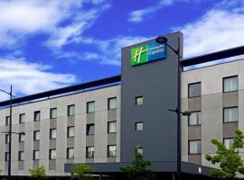 Holiday Inn Express Bilbao Airport, an IHG Hotel, hotel near Bilbao Airport - BIO,