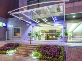 Holiday Inn Express Bogota - Parque La 93, an IHG hotel, hotel en Bogotá
