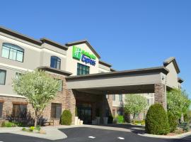 Holiday Inn Express & Suites Bozeman West, an IHG Hotel, hotel in Bozeman
