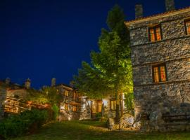 4 Seasons Premium Chalet, hotel in Palaios Agios Athanasios