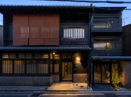 THE MACHIYA SHINSEN-EN,京都的飯店