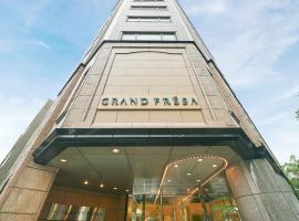 Sotetsu Grand Fresa Hiroshima, отель в Хиросиме