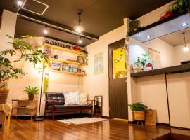 SLOW HOUSE NARA, affittacamere a Nara