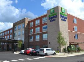 Holiday Inn Express & Suites Goodlettsville N - Nashville