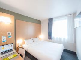 B&B Hôtel METZ Est Technopole Pôle Santé, hôtel à Ars-Laquenexy
