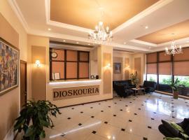 Гостиница «Диоскурия», отель в Сухуме