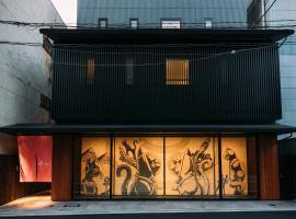 WeBase Kyoto, ostello a Kyoto