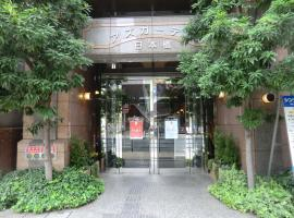 Azu Garden Nippombashi, self catering accommodation in Osaka