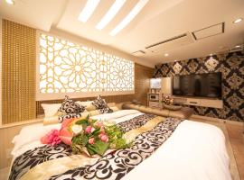 Hotel Secret Veny (Adult Only), love hotel in Tokyo