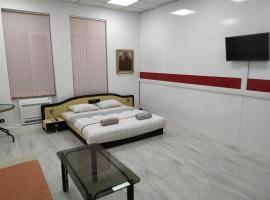GUEST ROOMS OPERA, частна квартира в Пловдив