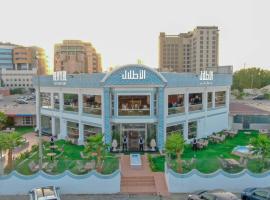 Al Atlal Hotel, hotel perto de Rahmaniyah Mall Al Khobar, Al Khobar