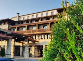 Trinity Residence Bansko, хотел близо до Железен мост - Плато, Банско