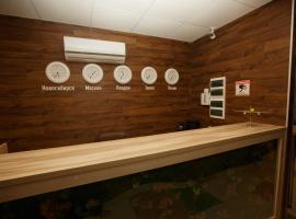 OVB Hostel, hotel near Novosibirsk Expo Centre, Ob