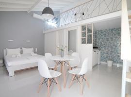 Mirsini Studios & Apartments, serviced apartment in Laganas