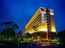 Chengdu Airport Hotel, hotel near Chengdu Shuangliu International Airport - CTU,