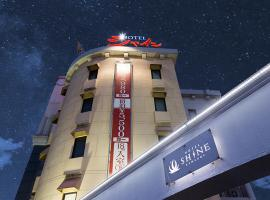 HOTEL Shine Kawagoe (Adult Only)、川越市のホテル