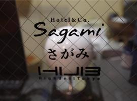 Hotel&Co. Sagami, hotel near Shinjuku Gyoen National Garden, Tokyo