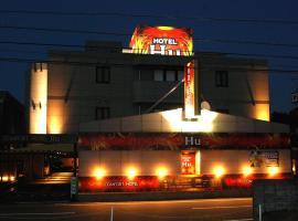 Hu comfort hotel, love hotel in Koshigaya