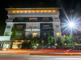Hotel Shompen, hotel in Port Blair