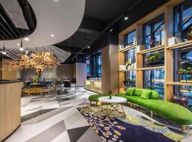Ibis Styles Kunming Nanping Hotel, отель в Куньмине