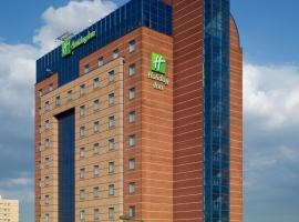 Holiday Inn London Brent Cross, an IHG Hotel, hotel near London Designer Outlet, London