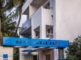 Hotel Sonargaon, accessible hotel in Puri