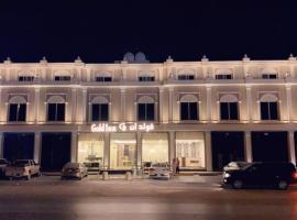 فندق قولد ان، فندق في الرياض