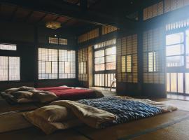 KISOBA WabiSabi house, homestay in Tokyo