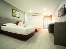 NK Residence Sakon Nakhon โรงแรมในสกลนคร