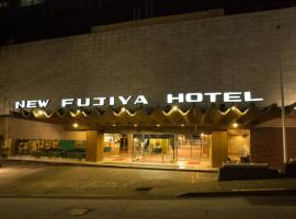 Atami New Fujiya Hotel, hotel in Atami