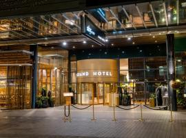 The Grand by SkyCity, boutique hotel in Auckland