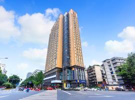Chengdu Grand Hotel (Kuanzhai Alley Huaruifengjin), hotel in Chengdu