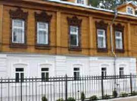Гостевой Дом Павловых, отель в Плесе
