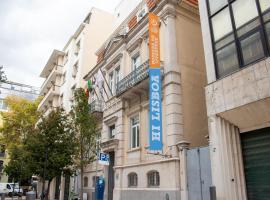 HI Lisboa - Pousada de Juventude, hostel in Lisbon