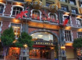 高雄漢王洲際飯店,高雄的飯店