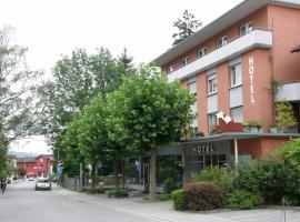 Hotel Katharinenhof Standard, отель в Дорнбирне