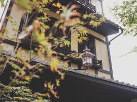 慶有魚·高濑川, hotel near Higashi Hongan-ji Temple, Kyoto
